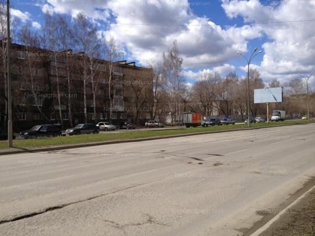 Адрес(а) на фотографии: Таватуйская улица, 1, 3, Екатеринбург