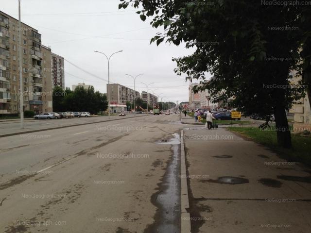 Адрес(а) на фотографии: улица Бакинских Комиссаров, 64, 100, Екатеринбург