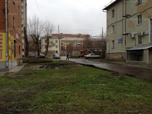 Address(es) on photo: Sulimova street, 59Б, 61, Yekaterinburg