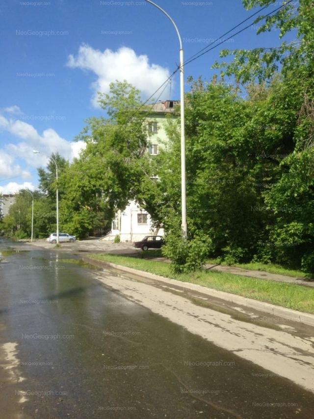 Address(es) on photo: Lukinikh street, 4, Yekaterinburg