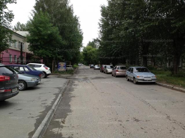 Адрес(а) на фотографии: переулок Осоавиахима, 103, Екатеринбург