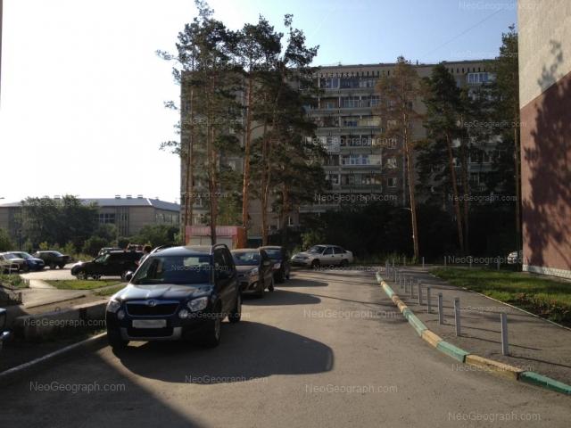 Адрес(а) на фотографии: улица Начдива Онуфриева, 24/4, Екатеринбург