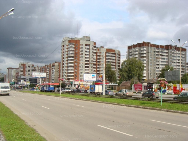 Адрес(а) на фотографии: Уральская улица, 65, 67, Екатеринбург