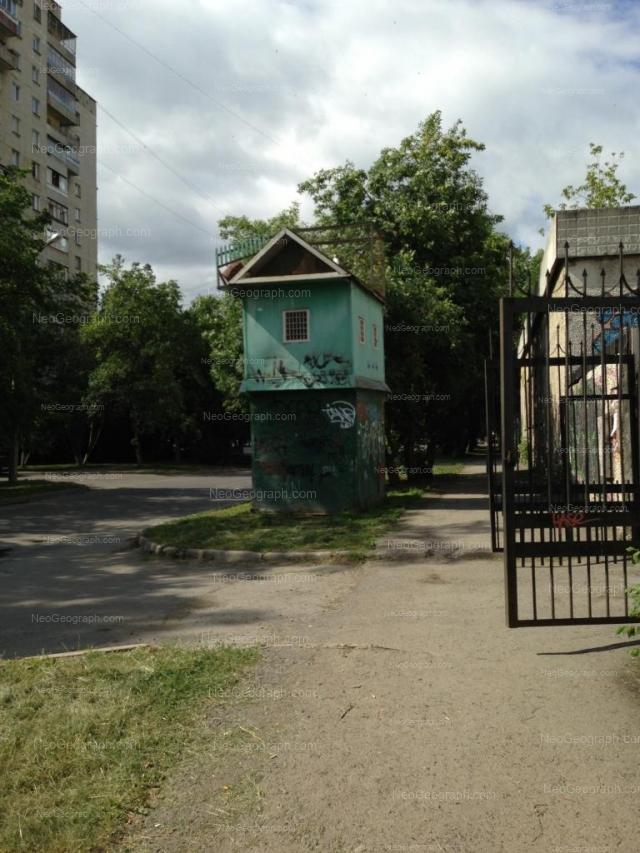 Адрес(а) на фотографии: Стахановская улица, 30, Екатеринбург