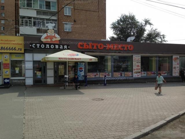 Адрес(а) на фотографии: улица Челюскинцев, 19, Екатеринбург