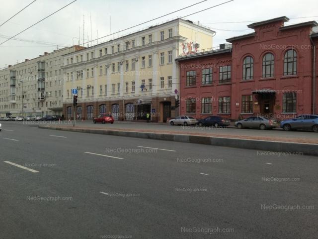 Адрес(а) на фотографии: улица Карла Либкнехта, 8А, 8Б, 16, Екатеринбург