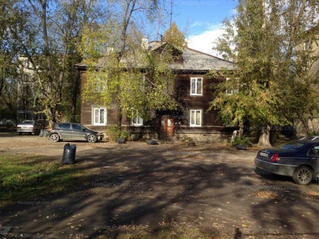 Address(es) on photo: Uchenicheskiy lane, 10, Yekaterinburg