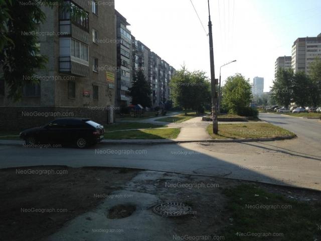Адрес(а) на фотографии: улица Уральских Рабочих, 14, 16, 21, 23, Екатеринбург