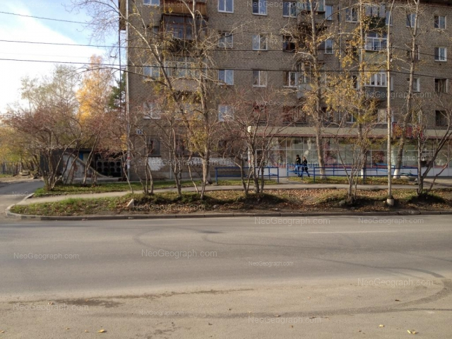 Address(es) on photo: 40 let Komsomola street, 12, Yekaterinburg