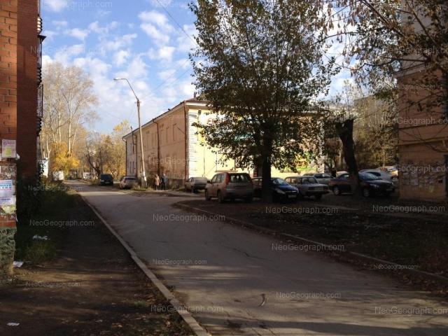 Address(es) on photo: Khibinogorskiy lane, 4, Yekaterinburg