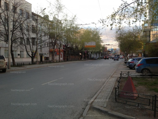 Address(es) on photo: Belinskogo street, 6А, 8/10, Yekaterinburg