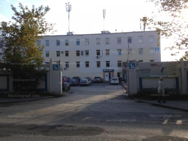 Address(es) on photo: Studencheskaya street, 1а, Yekaterinburg