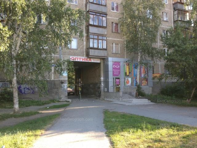 Address(es) on photo: Akademika Bardina street, 19, Yekaterinburg