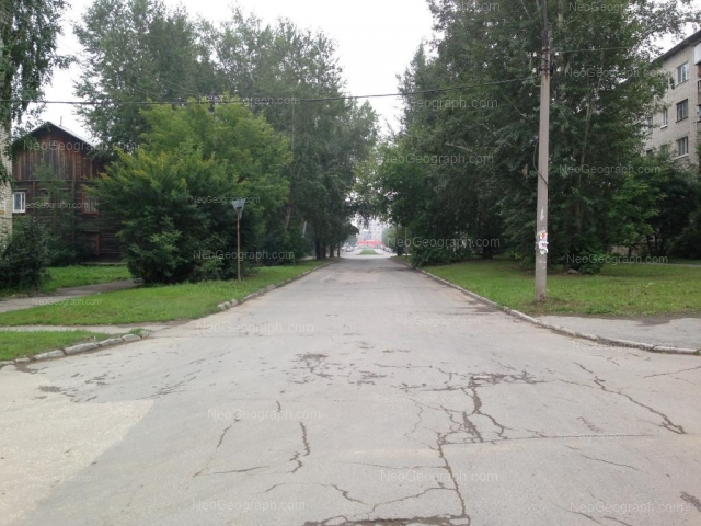 Address(es) on photo: Donskaya street, 32, Yekaterinburg