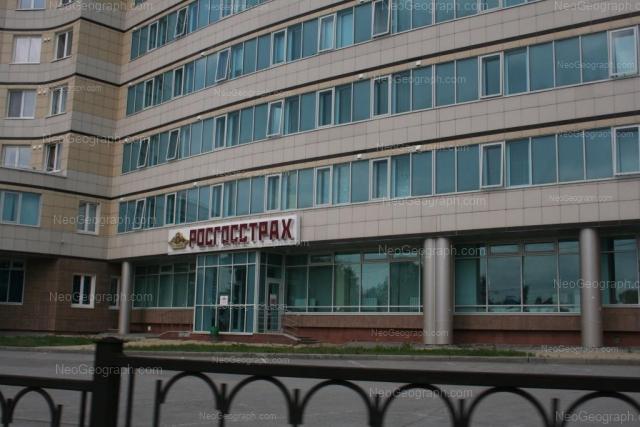Address(es) on photo: Nikolaya Nikonova street, 6, Yekaterinburg