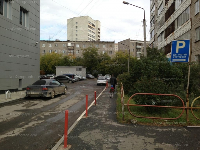 Address(es) on photo: Metallurgov street, 2, 4, 4А, Yekaterinburg