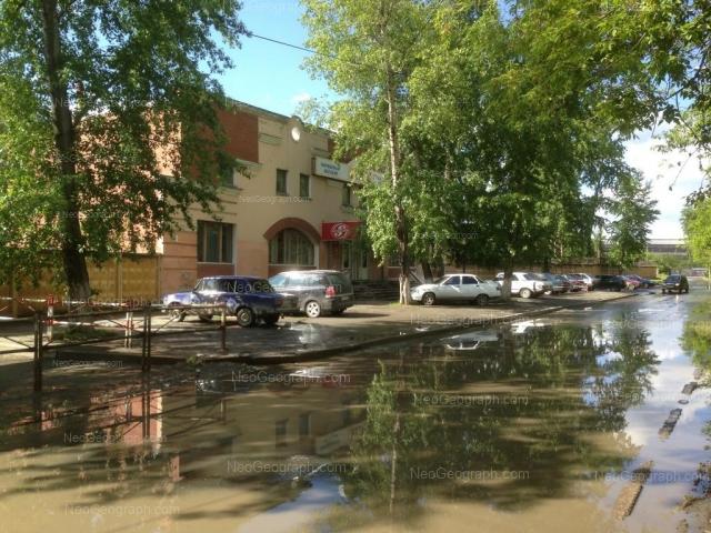 Адрес(а) на фотографии: улица Лукиных, 3, Екатеринбург