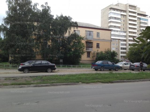 Адрес(а) на фотографии: Агрономическая улица, 4Б, 6, Екатеринбург