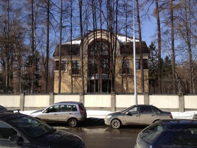 Адрес(а) на фотографии: улица Софьи Ковалевской, 15, Екатеринбург