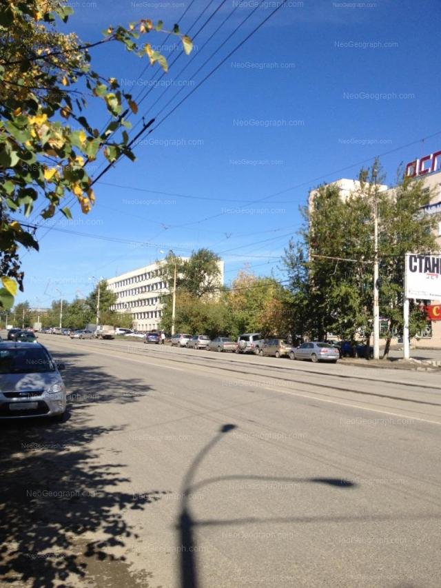 Address(es) on photo: Starikh Bolshevikov street, 2А к1, 2А к2, Yekaterinburg