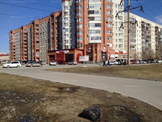 Адрес(а) на фотографии: Таватуйская улица, 4, 6, Екатеринбург