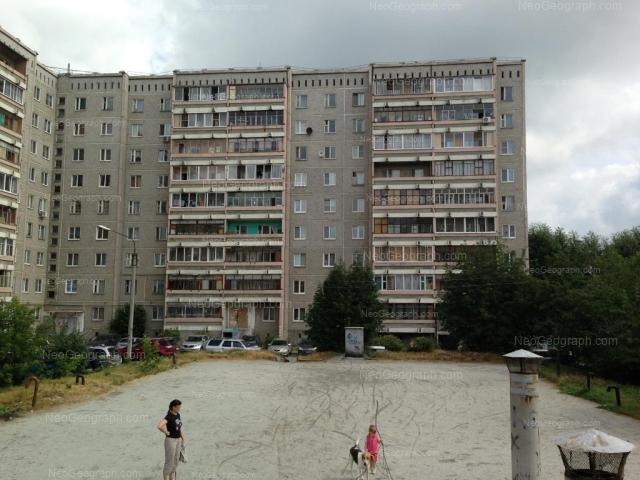 Address(es) on photo: Lomonosova street, 44, Yekaterinburg