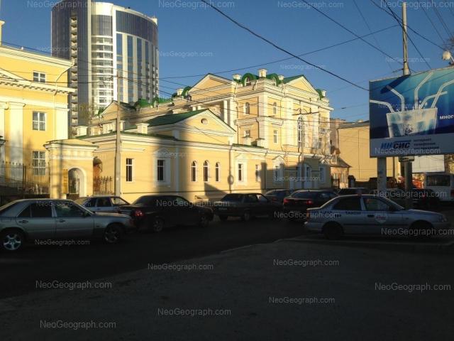 Адрес(а) на фотографии: улица Розы Люксембург, 57, 57б, 59, Екатеринбург