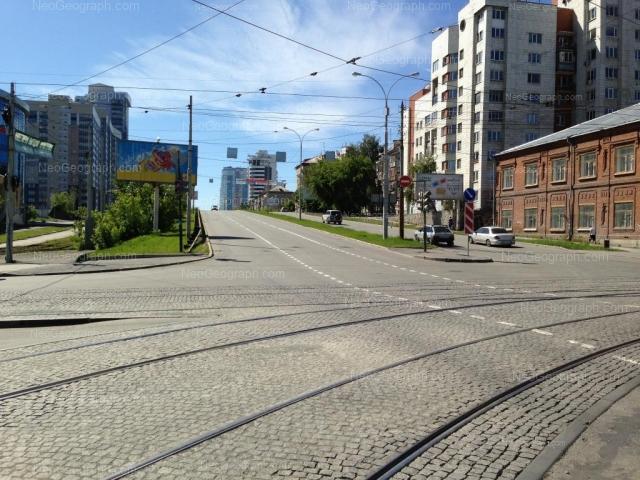 Address(es) on photo: Radischeva street, 51, 53/1, Yekaterinburg