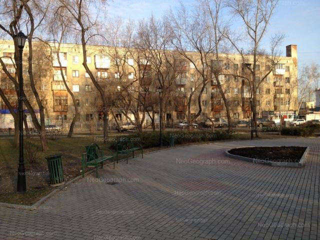 Address(es) on photo: Cheluskintsev street, 33А, Yekaterinburg
