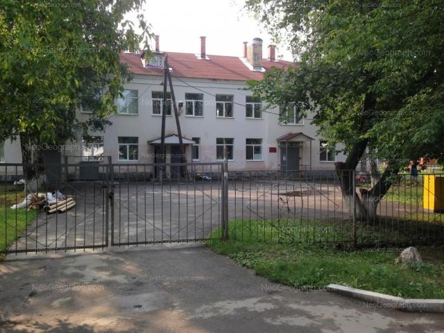 На фото видно здание с адресом улица Каширская, 30А, Екатеринбург - детский сад 15