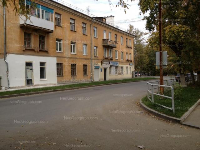Адрес(а) на фотографии: улица Циолковского, 80, Екатеринбург