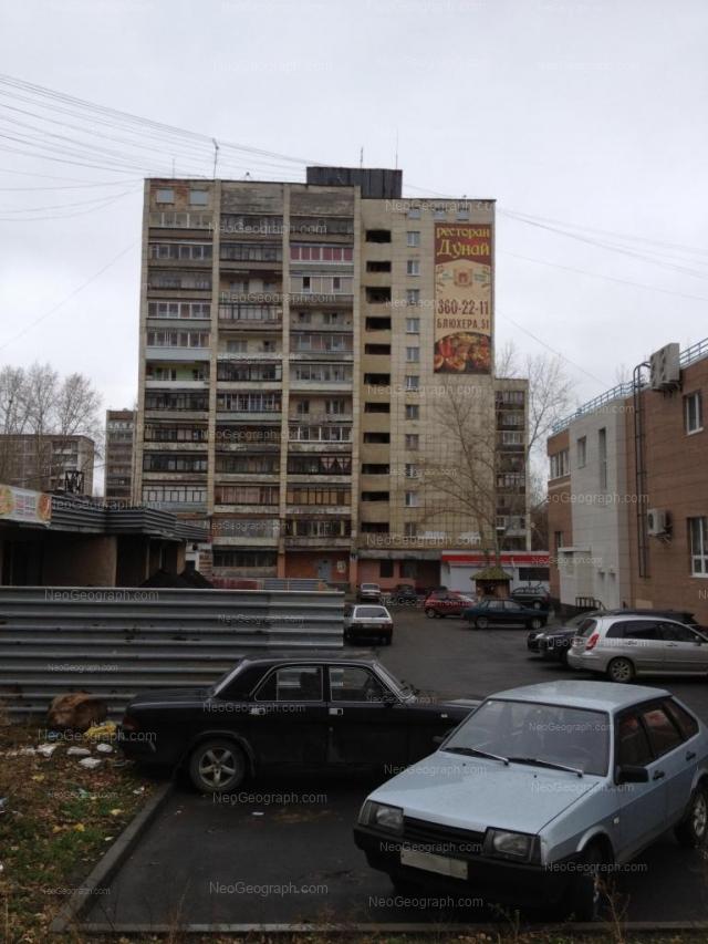 Адрес(а) на фотографии: улица Блюхера, 47, 49, Екатеринбург
