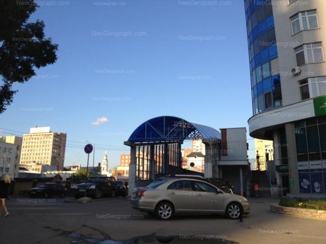 Адрес(а) на фотографии: улица Хохрякова, 39, Екатеринбург