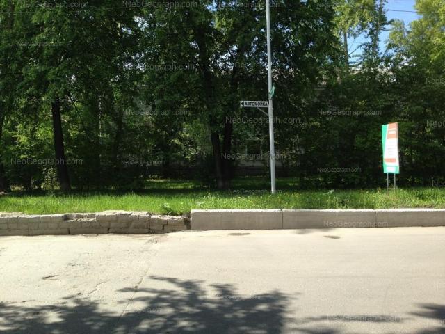 Адрес(а) на фотографии: улица XXII Партсъезда, 11, Екатеринбург