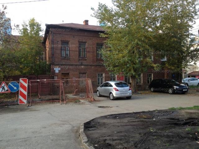 Адрес(а) на фотографии: улица Карла Маркса, 11, Екатеринбург