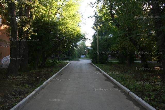 Адрес(а) на фотографии: улица Гагарина, 11, 11В, Екатеринбург