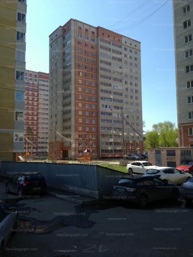 Адрес(а) на фотографии: Кунарская улица, 12, 14/2, 14к1, Екатеринбург