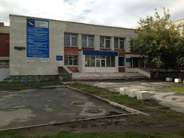 Адрес(а) на фотографии: улица Крауля, 7, Екатеринбург