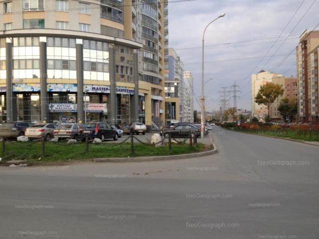 Address(es) on photo: Tatischeva street, 90, 92, 94, 96, Yekaterinburg