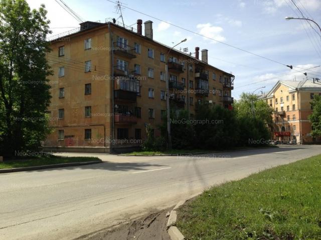 Address(es) on photo: Suvorovskiy lane, 1, Yekaterinburg