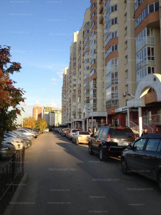 Адрес(а) на фотографии: улица Академика Шварца, 14, 18 к1, Екатеринбург