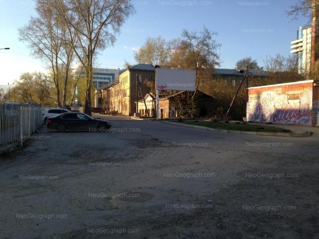 Адрес(а) на фотографии: улица Куйбышева, 40, 40а, Екатеринбург
