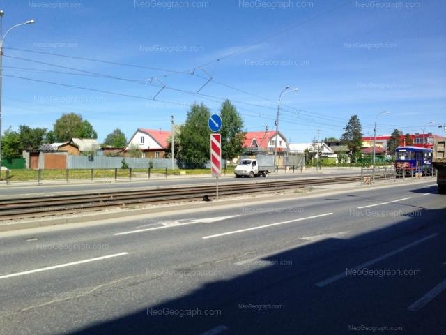 Адрес(а) на фотографии: Донбасская улица, 1, Екатеринбург