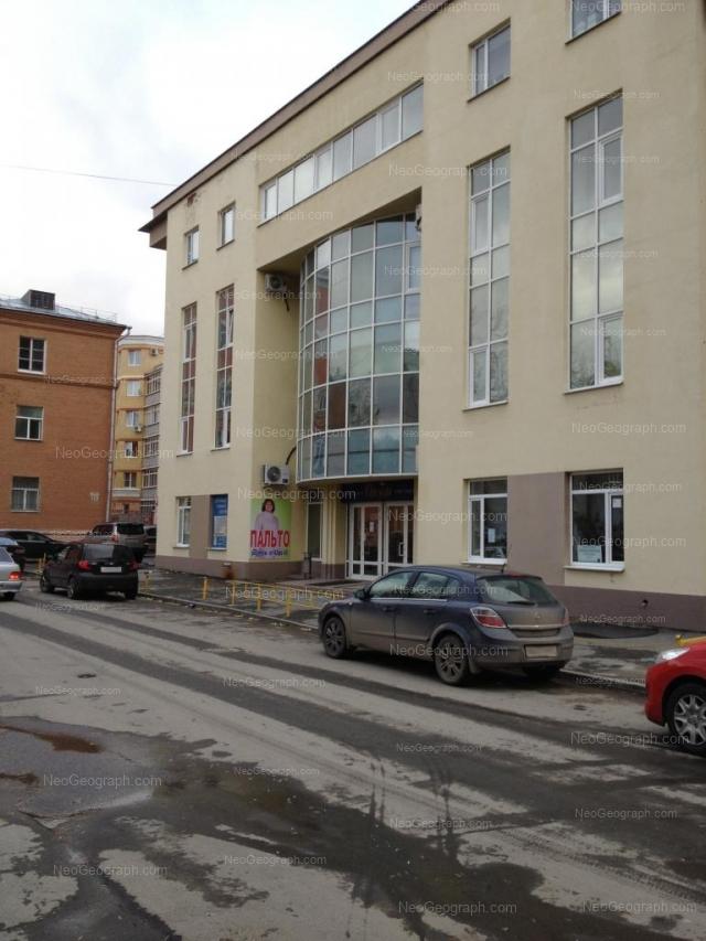 Адрес(а) на фотографии: улица 8 Марта, 120б, 124а, Екатеринбург