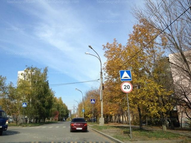 Address(es) on photo: Patrisa Lumumbi street, 27, 29, Yekaterinburg