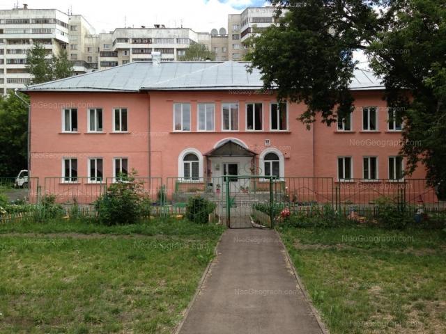 Адрес(а) на фотографии: улица Уральских Рабочих, 50Б, Екатеринбург
