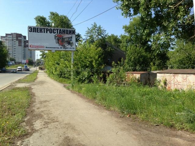 Адрес(а) на фотографии: улица Вилонова, 7А, Екатеринбург