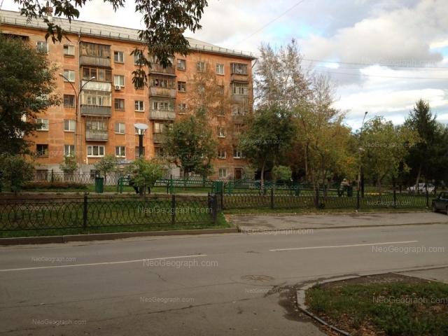 Адрес(а) на фотографии: улица Мира, 37, Екатеринбург