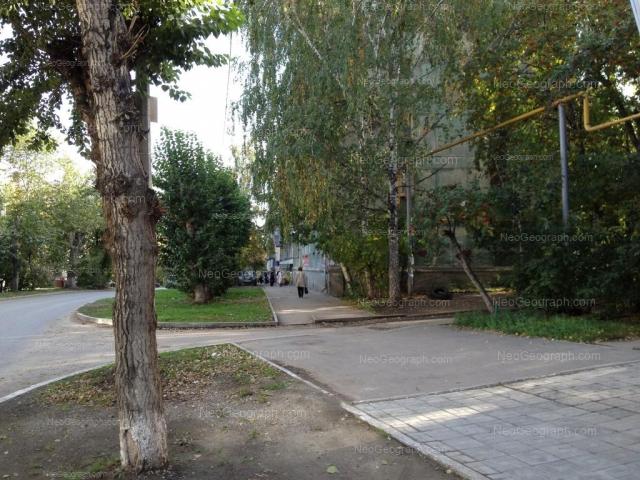 Адрес(а) на фотографии: улица Бородина, 8, 15, Екатеринбург