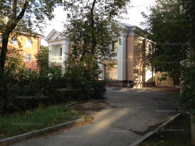 Адрес(а) на фотографии: Комсомольская улица, 27, 29, Екатеринбург
